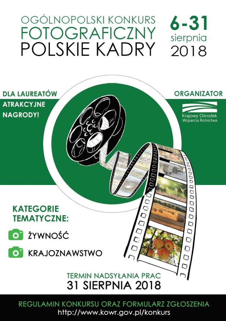 """KOWR zaprasza do udziału w konkursie fotograficznym """"Polskie kadry""""."""